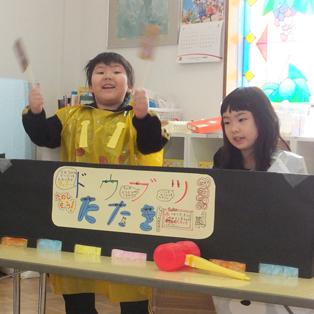 放課後サポート【ひまわり組】